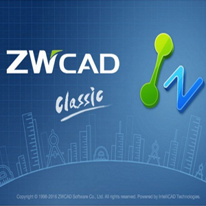 ZWCAD 2017 SP3.3 v2017.07.21官方原版+完美激活补丁 中望CAD 英文版破解版合集