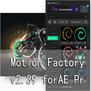 Motion Factory v2.39 for AE& Pr 视频特效插件 2018.9 (Win/Mac)