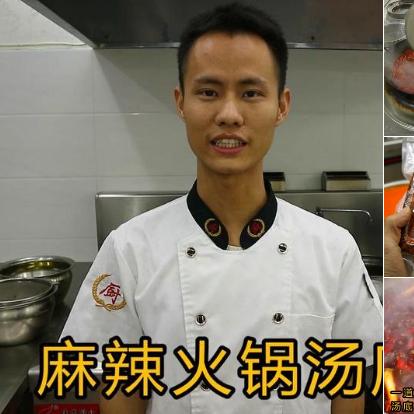 美食视频自媒体:美食作家王刚,教你做菜开饭店